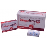 SUHAGRA FORCE 50MG-CIPLA LIMITED-DUAL ACTION-INDIAN'S ONE OF THE LARGEST PHARMA COMPANY
