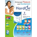 HARDON ORAL JELLY-VERY FAST RESULTS-AUROCHEM LABORATORIES-7 FRUIT FLAVOURS